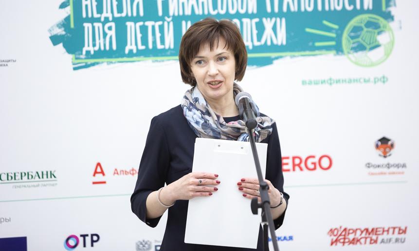 Заместитель министра финансов Архангельской области Татьяна Суровцева.